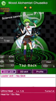 0028 Earth Alchemist Chuseiko