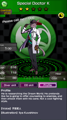 0002 Special Doctor K (2)