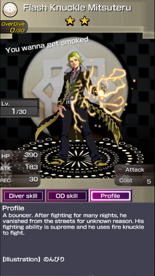 0013 Flash Knuckle Mitsuteru (2)