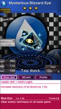 0199 Mysterious Blizzard Eye