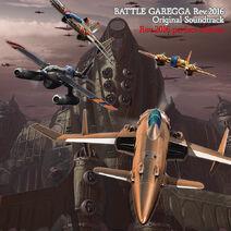 BattleGareggaRev2016Ost