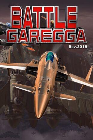 Battle Garegga | Eighting-Raizing Wiki | FANDOM powered by Wikia
