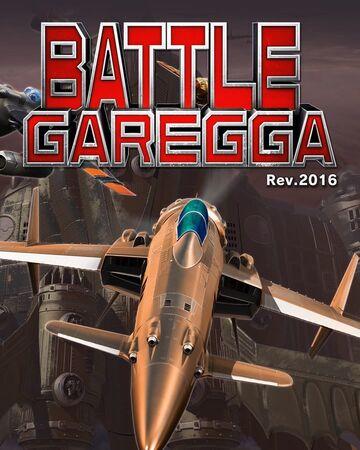 Battle Garegga Eighting Raizing Wiki Fandom