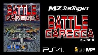 BATTLE GAREGGA Rev.2016 Trailer