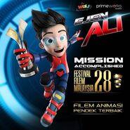 Ejen Ali FFM28