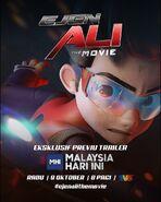 EATM Previu Trailer MHI