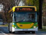 Linia autobusowa nr 25 (Zielona Góra)