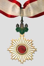 Premio orden del