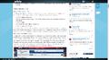 Thumbnail for version as of 13:30, September 20, 2012
