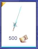 Espada grove guardian