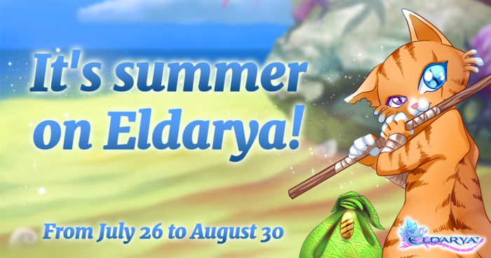 Summer 2017 Event Announcement