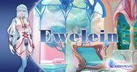 Eweleïn