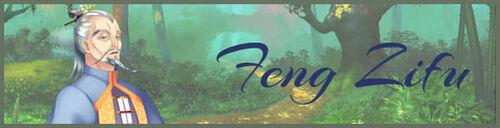 Banner Feng Zifu