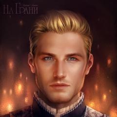 Prince Dane, Emperor-Claimant, King of Cespar, son of Maerys I