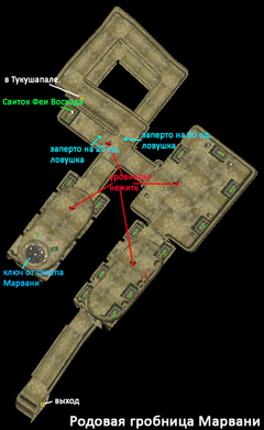 Родовая гробница Марвани. План