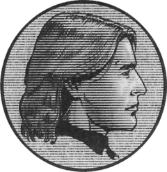 GBI-Uriel Septim VII