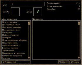 Morrowind Skill Use Enchant