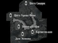 Картвастен - план