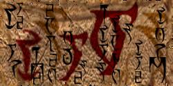 Гнисис знак