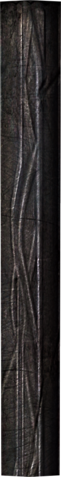 File:Fragment of Wuuthrad 11.png