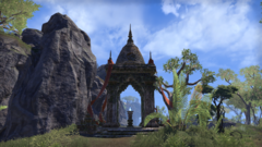 Дорожное святилище Западных равнин