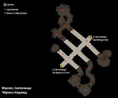 Святилище Чёрных Надежд. план