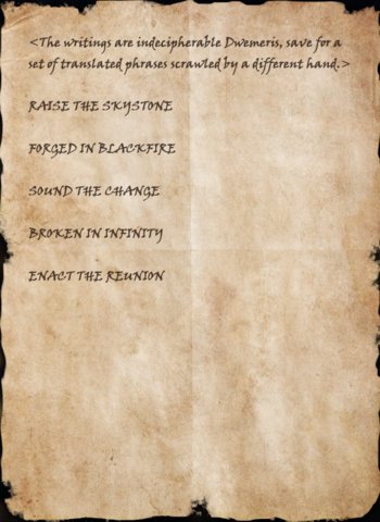File:Dwarven Writings.png