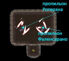 Арочный зал индораниона. План