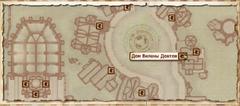 Дом Вилены Донтон (Карта)