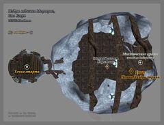 Ледник Мортраг, Зал Егеря (план)
