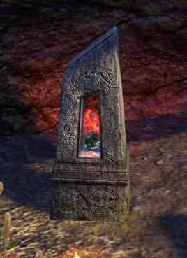 File:Runestone.png
