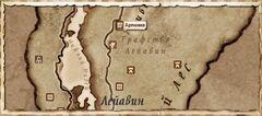 Арпения. Карта