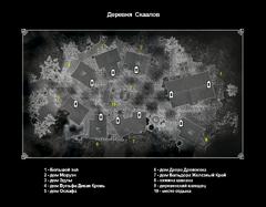 Дервеня Скаалов - план