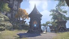 Дорожное святилище Вэйреста