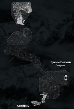Пещера Волчий Череп - целиком