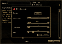 TES3 Morrowind - Spellmaking interface 2