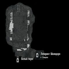 Лабиринт шалидора-план