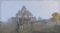Крепость Арриус