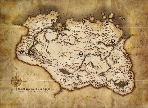 Карта Скайрима (Подробная)