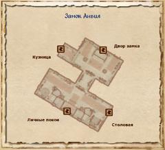 Замок Анвил - главный зал - план