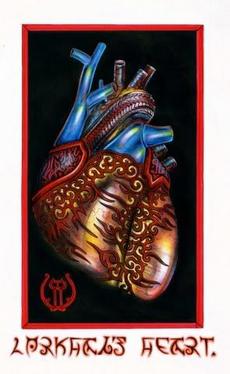 Сердце Лорхана (Рисунок)
