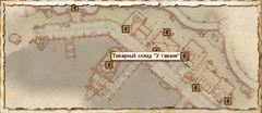 Товарный склад У гавани (Карта)