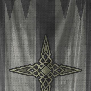 Sztandar Gwiazdy Zarannej