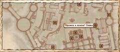 Кружка и ложка Олава. Карта