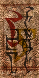 File:Tel Branora banner.png