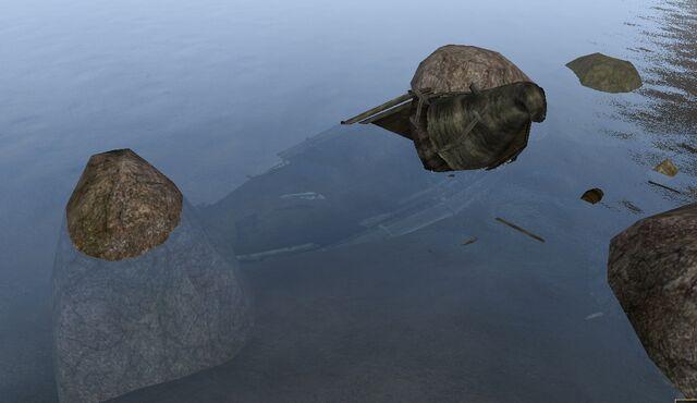 File:Neglected Shipwreck.jpg