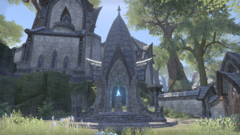 Дорожное святилище Хейвена