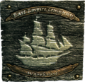 East empire sign.png