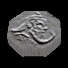 Двемерская монета (Morrowind)