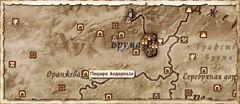 Пещера Андерпалл (Карта)
